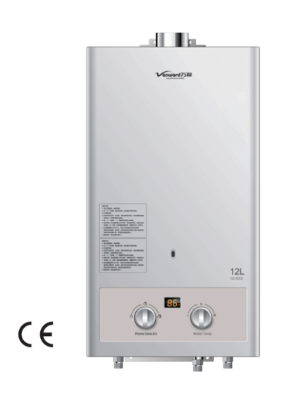Flue Type Gas Water Heaters